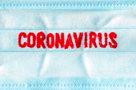 Coronavirus. Protective face masks on the pile. Pandemic background. No Surgical Masks, face mask. Quarantine background. Medical masks for protection. Dangerous virus. Protect patients. Save lives