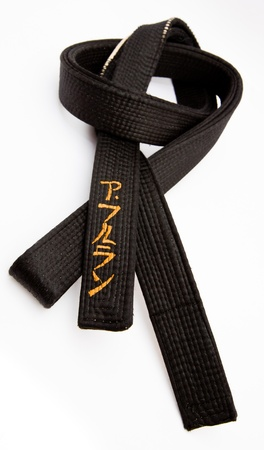 karateka: Black belt wiht japanese ideograms