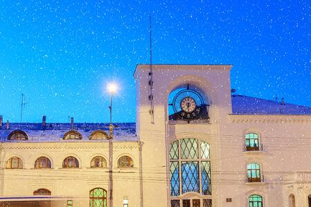 novgorod: Railway station in Veliky Novgorod