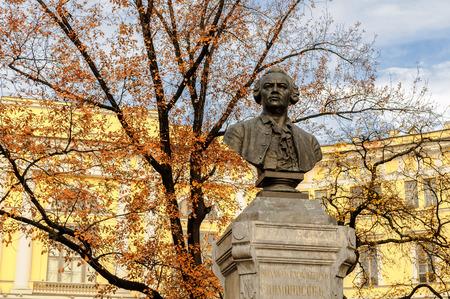 metallurgist: Monument to M.V.Lomonosov, Saint-Petersburg Editorial