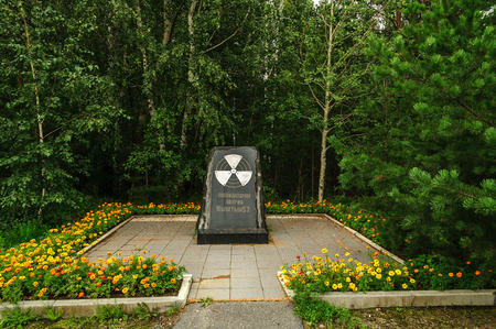 KYSHTYM, RUSSIA - AUGUST 9 - Monument to participants of liquidation of consequences of radiation accident Kyshtym-57 on August 9, 2013.