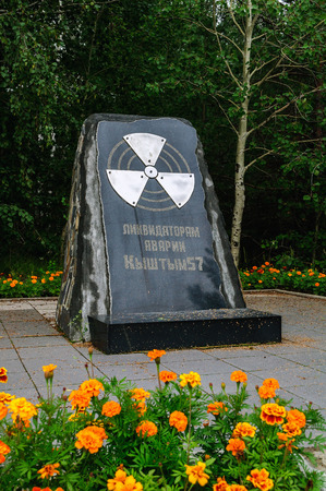 liquidation: KYSHTYM, RUSSIA - AUGUST 9 - Monument to participants of liquidation of consequences of radiation accident Kyshtym-57 on August 9, 2013.