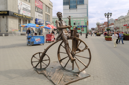 inventor: Monument to the inventor of the bicycle Yefim Artamonov, Yekaterinburg Editorial