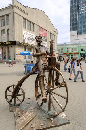 uitvinder: Monument voor de uitvinder van de fiets Yefim Artamonov, Yekaterinburg