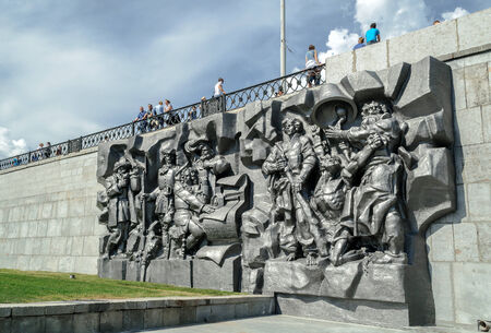founders: Monument-bas relief The Birth of the city, the founders of the city of Yekaterinburg Editorial