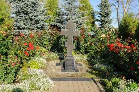 ulceras: N�vgorod, Rusia, septiembre 24. cruz adoraci�n en el lugar de enterramiento de los ciudadanos de Novgorod, que muri� de la peste en 1467 el 24 de septiembre de 2014.