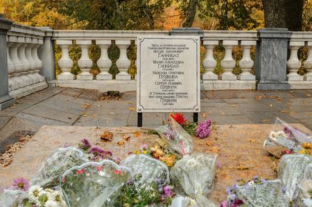 gory: PUSHKINSKIYE GORY, RUSSIA - SEPTEMBER 28. Grave of Hannibal- Pushkin in the Svyatogorsky Monastery on September 28, 2013. Editorial