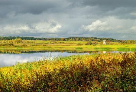 gory: View of the floodplain of river Soroti, Pushkinskiye Gory.