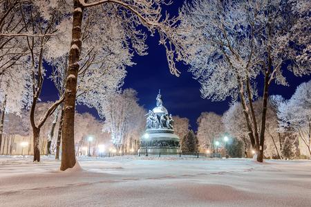 veliky: The winter night landscape of  monument Millennium of Russia  in Veliky Novgorod Stock Photo