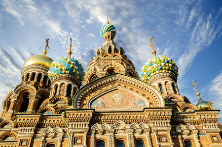 saviour: Fragment of cathedral of Our Saviour on Spilled Blood, St. Petersburg, Russia Stock Photo
