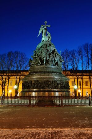 ourdoor: Night city landscape - the monument Millennium of Russia in Veliky Novgorod, Russia in winter night