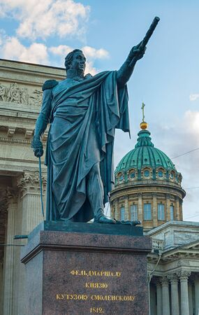 ST PETERSBURG, RUSSIA - OCTOBER 3, 2016. Monument to Field Marshal Prince Mikhail Kutuzov on the background of Kazan Cathedral in St Petersburg, Russia