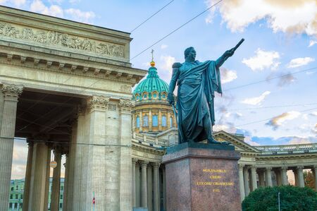 marshal: SAINT PETERSBURG, RUSSIA - OCTOBER 3, 2016. Monument to Field Marshal Prince Mikhail Kutuzov and Kazan Cathedral in St Petersburg, Russia - architecture evening view of Saint Petersburg landmark