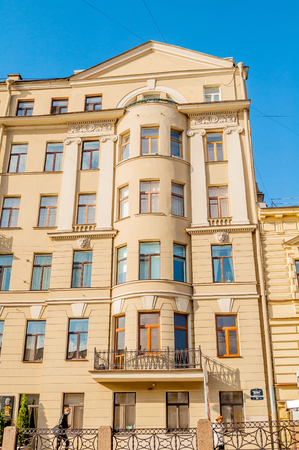 lived here: ST PETERSBURG, RUSSIA-OCTOBER 3, 2016. The former apartment house of Count Fersen,closeup facade view,Moika river embankment. Also the first Mayor of St. Petersburg Anatoly Sobchak lived here
