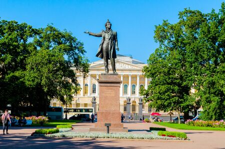 ST PETERSBURG, RUSSIA-AUGUST 15, 2017. State Russian museum and monument to Alexander Pushkin. Architecture summer landscape of St Petersburg landmarks