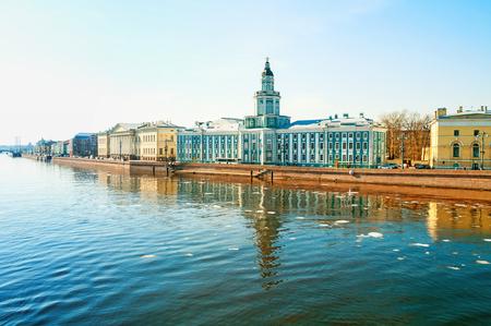 Saint Petersburg, Russia. Kunstkamera building at the University embankment of the Neva river in St Petersburg, Russia. City landscape Stock fotó