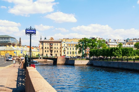 St Petersburg, Russia - June 6, 2019. Lower Swan Bridge over the Swan Canal in the Central District of St Petersburg Russia. City landscape of St Petersburg Russia
