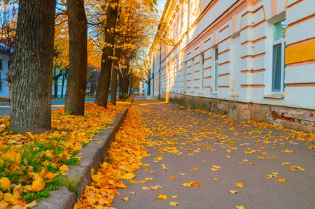 Veliky Novgorod, Russia. The Old Town district in Veliky Novgorod at autumn sunny morning. Autumn city landscape Sajtókép