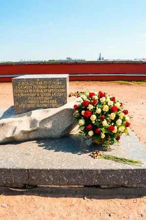 Saint Petersburg, Russia - June 6, 2019. Sovereign Bastion of the Peter and Paul Fortress. A memorial sign erected in honor of the founding of St. Petersburg Sajtókép