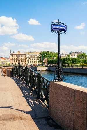 St Petersburg, Russia - June 6, 2019. Lower Swan Bridge over the Swan Canal in the Central District of St Petersburg Russia. City landscape of St Petersburg