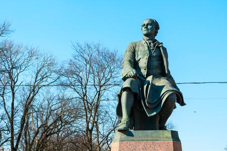 St Petersburg, Russia - April 5, 2019. Monument to Mikhail Vasilyevich Lomonosov - famous Russian scientist, naturalist, poet near St Petersburg State University