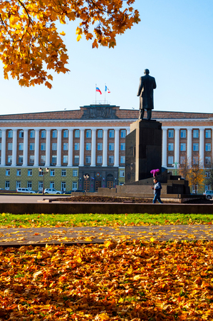 Veliky Novgorod, Russia - October 17, 2018. Administration Building of Veliky Novgorod region and monument to Lenin, Russia. City autumn view