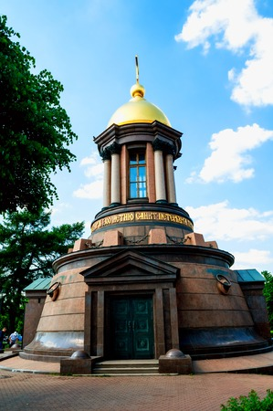 St Petersburg, Russia - June 6, 2019. Chapel in the Name of the Life Giving Trinity on Trinity Square. Built for the 300th anniversary of St. Petersburg in 2002-2003