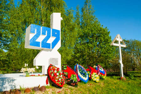 Veliky Novgorod, Russia - May 12, 2018. Memorial to the soldiers of the 229 rifle division who died in the battles for the liberation of Novgorod from the Nazi invaders