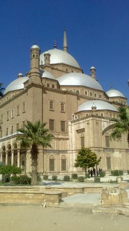 mohammad: Masjed mohammad ali Stock Photo