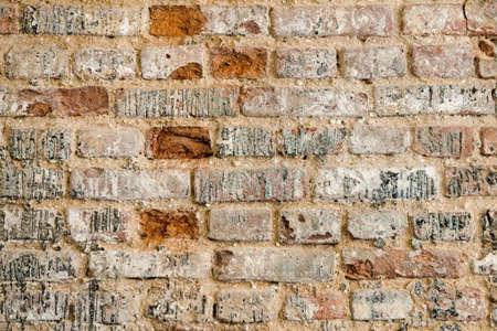 aegis: The wall Stock Photo