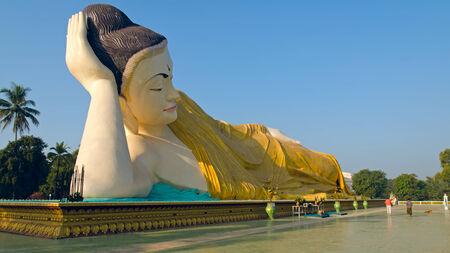 th�?¨: Naung Daw Gyi Mya Tha Lyaung Bago Myanmar Birmania