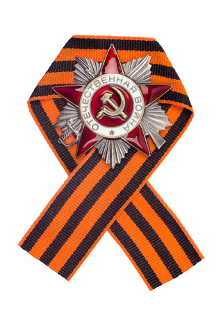 Soviet Order of the Great Patriotic War. George ribbon. Symbol of Russias victory in World War II. Isolated on white.