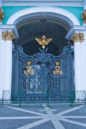 doubleheaded: main gate of Hermitage with double-headed eagle