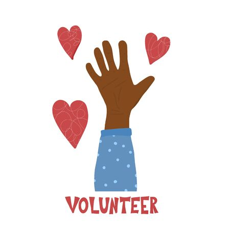 Volunteers palm. Hand of person who do charity. Vector illustration. Stock Illustratie