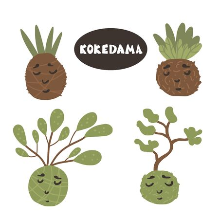 Kokedama set. Green plant collection with text. Vector illustration. Illustration