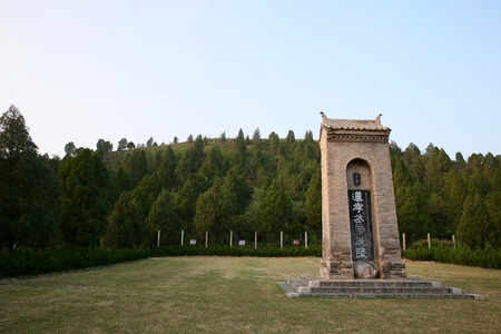 ling: Mao ling, the tomb of Emperor Wu of Han