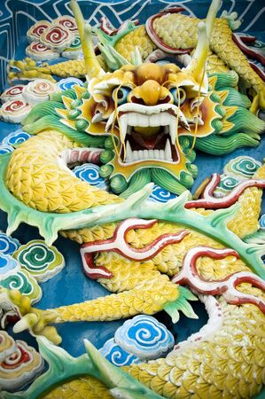 chinese feng shui jade dragon photo