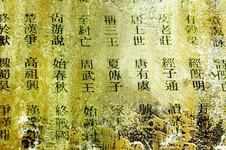 ancient chinese words on grunge background Stock Photo - 2842368