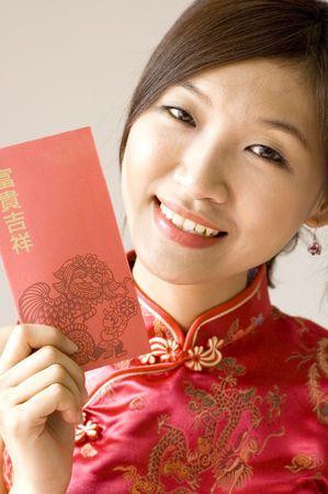cheongsam: pretty asian with cheongsam wear