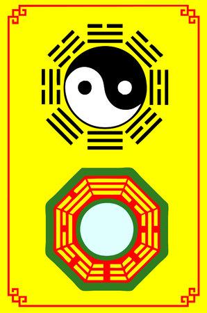 fengshui: chinese feng shui symbol