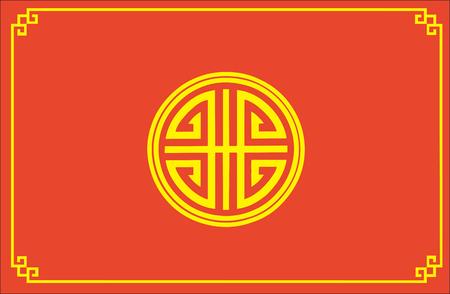 shui: chinese symbol feng shui