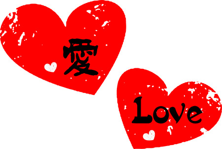 Love in Chinese calligraphy Vector