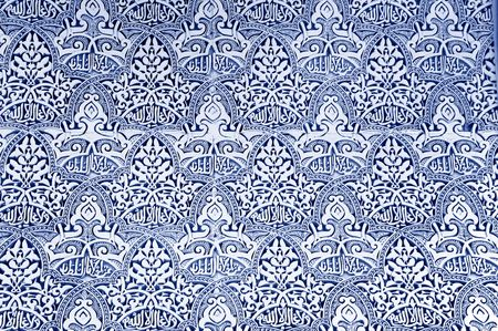 Islamic pattern design photo