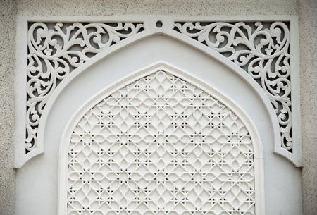 arabic style: An example of Islamic design cast in concrete on a building in Terengganu, Malaysia. Stock Photo