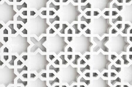 islamic pray: An example of Islamic design cast in concrete on a building in Malaysia. Stock Photo