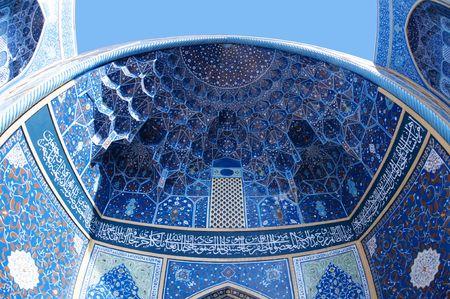 Sheikh Lotf Allah Mosque at Naghsh-i Jahan Square, Isfahan, Iran.
