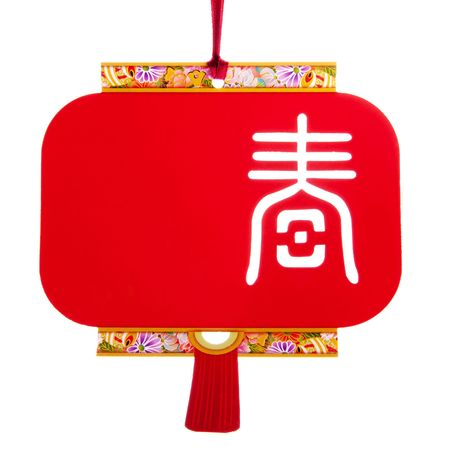 Chinese calligraphy Spring with traditional red lantern. photo