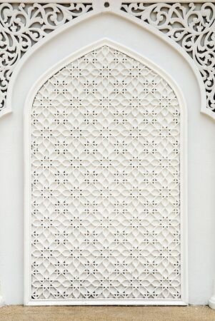 terengganu: An example of Islamic design cast in concrete on a building in Terengganu, Malaysia. Stock Photo