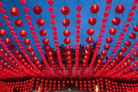 Oriental lanterns display at temple. photo
