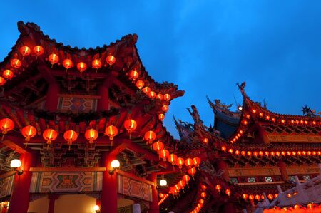 Red Chinese lanterns display, taken at the Chinese New Year celebrations. Red is lucky colour for Chinese. photo